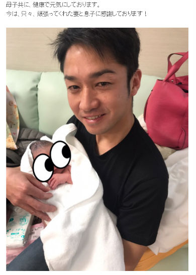 保田圭 小崎陽一 出産 赤ちゃん モーニング娘。