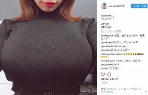 菜乃花 オッパインスタグラム Iカップ