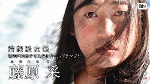 秋山竜次 クリエイターズ・ファイル 藤原采