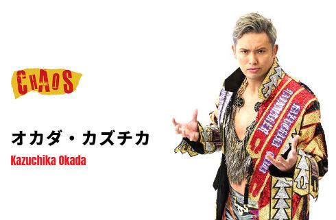 オカダ・カズチカ 新日本プロレス IWGPヘビー級王者 プロレスラー 交際