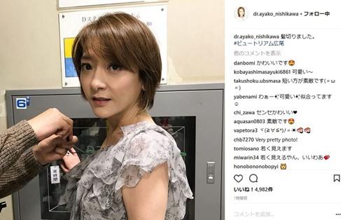 西川史子 髪形 女医