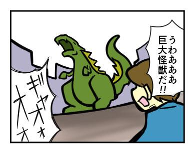 あっ た 地震 今日