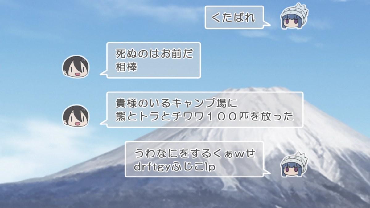 くぁwせdrftgyふじこlp アニメ