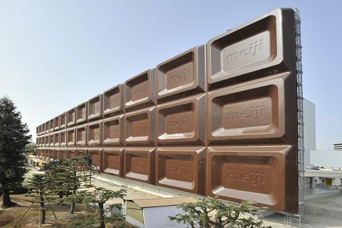 チョコレート好きにはたまらない 明治の大阪工場の景観が話題に