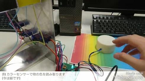 身の回りの色を再現する自動生成する 「リアルスポイト」装置が登場