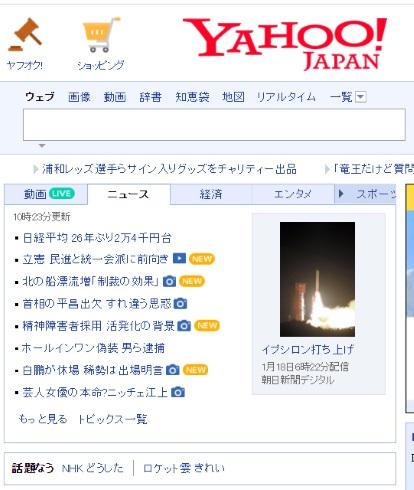 NHK ンゴ Twitter ニュース オリンピック