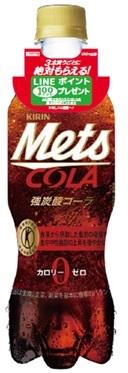 キリン メッツ コーラがリニューアル! 強炭酸に磨きをかけて、3月20日発売