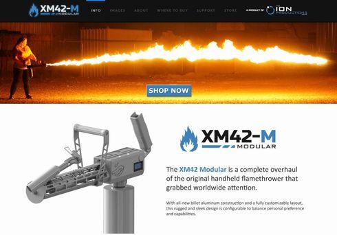 一般 家庭 火炎放射器 XM42-