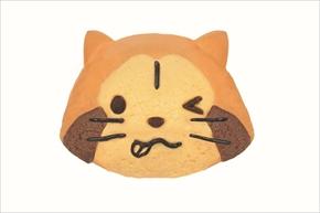 ラスカル・カピバラさんパン