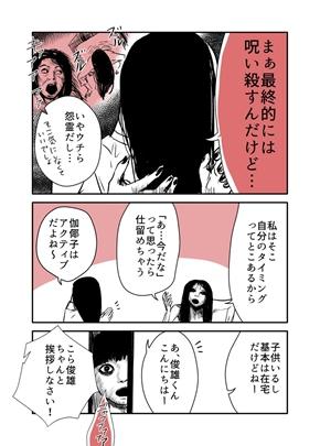 漫画 Twitter マンガ まんが