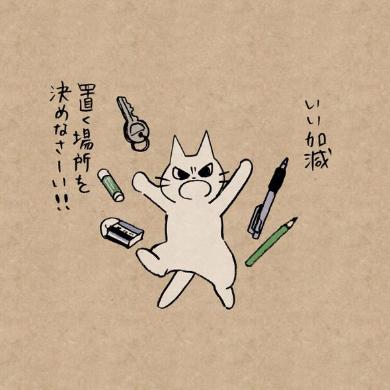 しかるねこ Twitter アカウント イラスト 猫 叱る