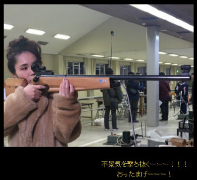 平野ノラ お笑い 芸人 ライフル ヒルナンデス! 平野ノラの昭和レトロ散歩