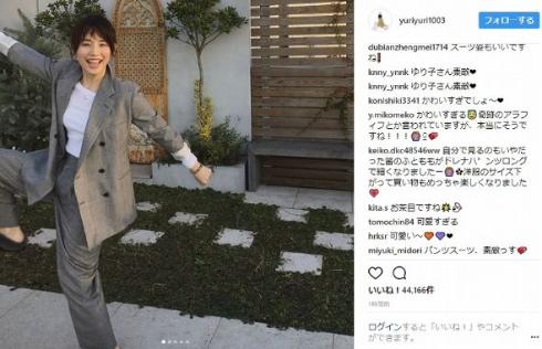 石田ゆり子 かわいい 癒やし Instagram 画像