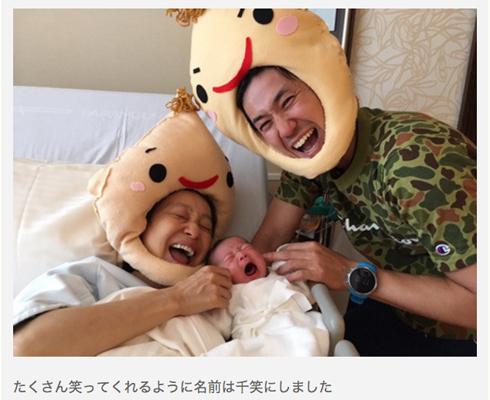 金田朋子 出産 長女 女の子
