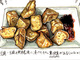 """チョーヒカルのゲテモノデート:日本じゃゲテモノ 中国の名物料理、激臭の""""臭豆腐""""を中国人父と一緒に食べてみた"""