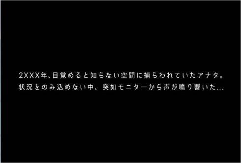 梅田 地下街 大阪 脱出ゲーム ホワイトシティ