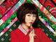 元AKB48渡辺麻友がミュージカル初主演! ぱっつん前髪の「アメリ」がかわいさ全開