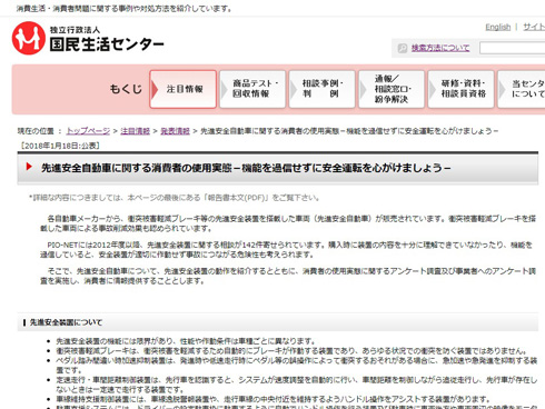 報道発表資料イメージ