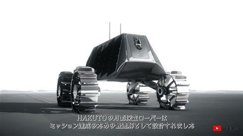 10年来の月面探査レースが終了へ 優勝賞金20億円、達成チームは無し