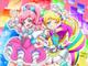 「プリティーシリーズ」に新展開 アニメ「キラッとプリ☆チャン」が2018年4月に放送開始、新たな筐体も