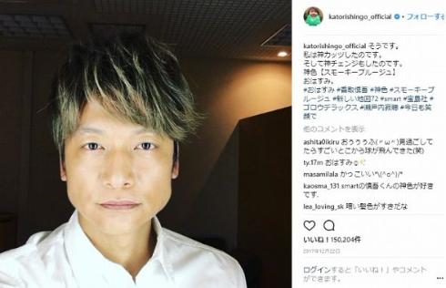 香取慎吾 深田恭子 Instagram 共演