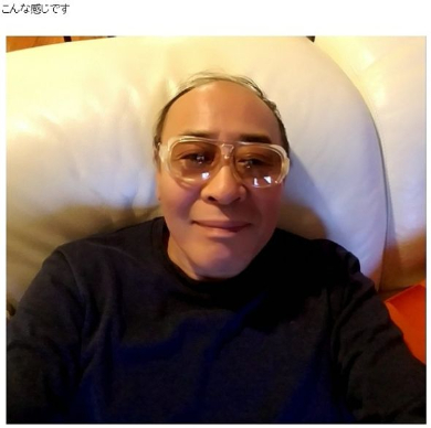 モト冬樹 白内障 妻 武東由美 手術