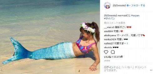 藤田ニコル 人魚姫 マーメイド Instagram さまぁ〜リゾート