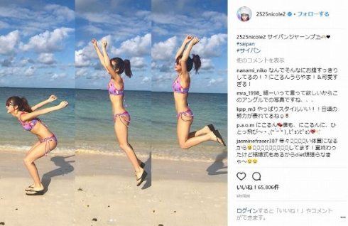 藤田ニコル 人魚姫 マーメイド Instagram さまぁ〜リゾート ビキニ 水着