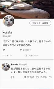 SNS風メモ帳