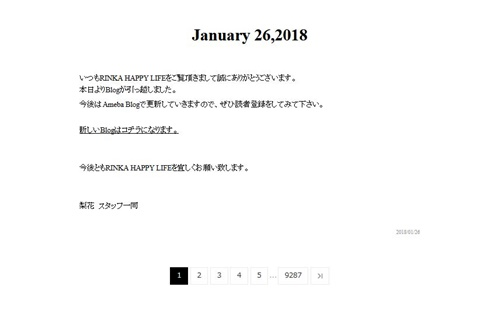 梨花 モデル ブログ