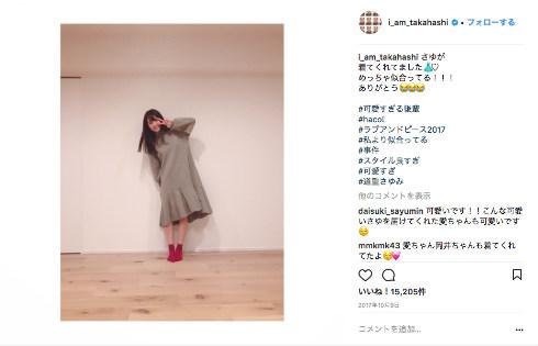 高橋愛 道重さゆみ ラブ&ピースプロジェクト
