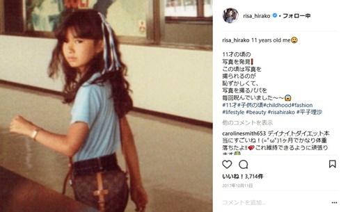 平子理沙 小学生 美人