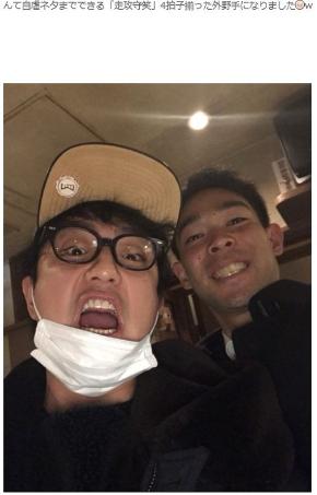 上地雄輔 秋山翔吾 横須賀 野球部