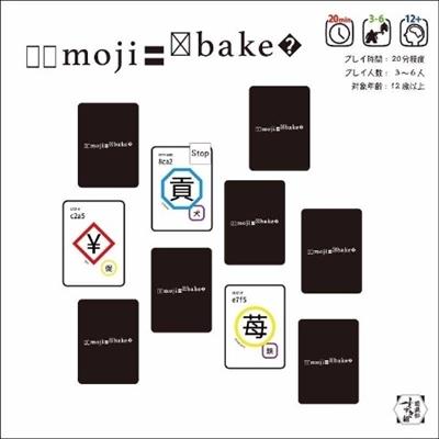 mojibake(文字化け)