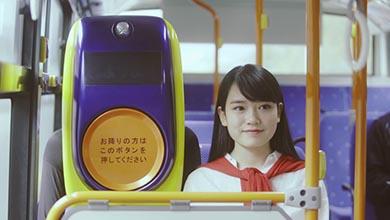バスの座席に座るとまりますボタンさん