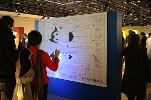手塚治虫展 アングレーム国際漫画祭 展示会
