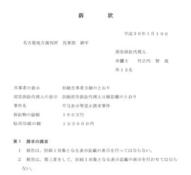 http://image.itmedia.co.jp/nl/articles/1802/01/nt_180205aojiru00.jpg