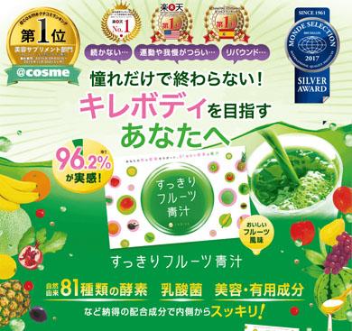 http://image.itmedia.co.jp/nl/articles/1802/01/nt_180205aojiru01.jpg