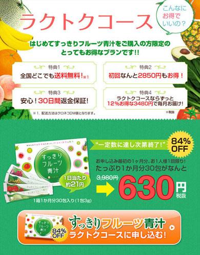 http://image.itmedia.co.jp/nl/articles/1802/01/nt_180205aojiru02.jpg