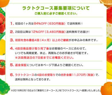 http://image.itmedia.co.jp/nl/articles/1802/01/nt_180205aojiru04.jpg