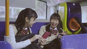 バスあるある「はしゃぐ高校生」
