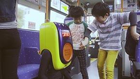 バスあるある「お子様が連打」