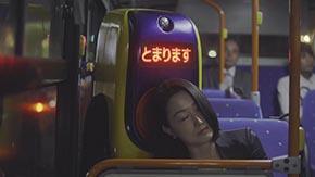 バスあるある「疲れすぎて寝ちゃう」