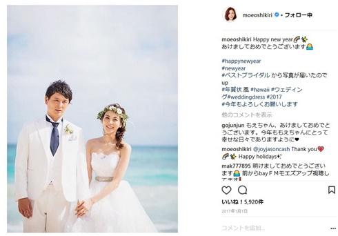 押切もえ 涌井秀章 結婚 妊娠