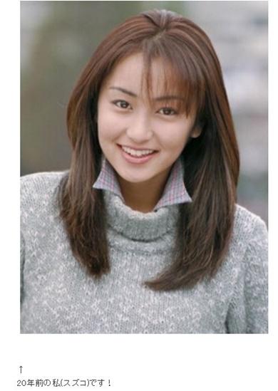 矢田亜希子 20年前 スズコ ビフォーアフター