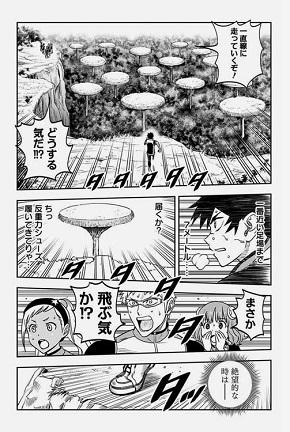 彼方のアストラ 漫画 篠原健太 コミックス 完結