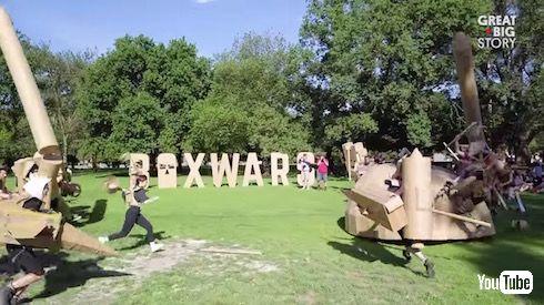 ダンボール 合戦 BOXWARS
