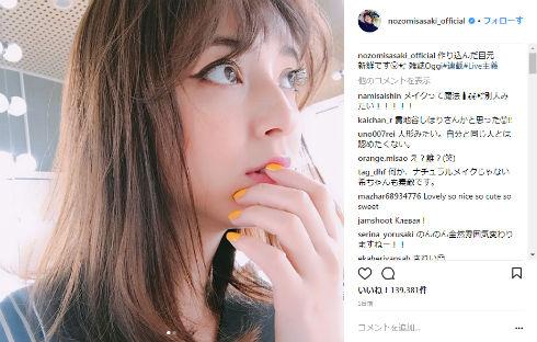 佐々木希 メイク Oggi モデル 女優 ファッション誌