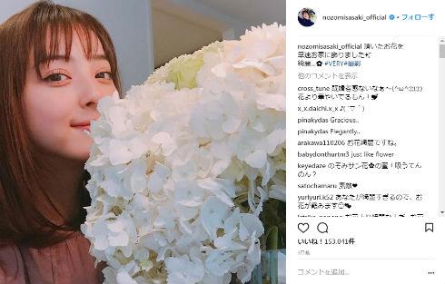 佐々木希 メイク VERY モデル 女優 ファッション誌