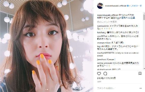 佐々木希 メイク Oggi モデル 女優 ファッション誌 ネイル